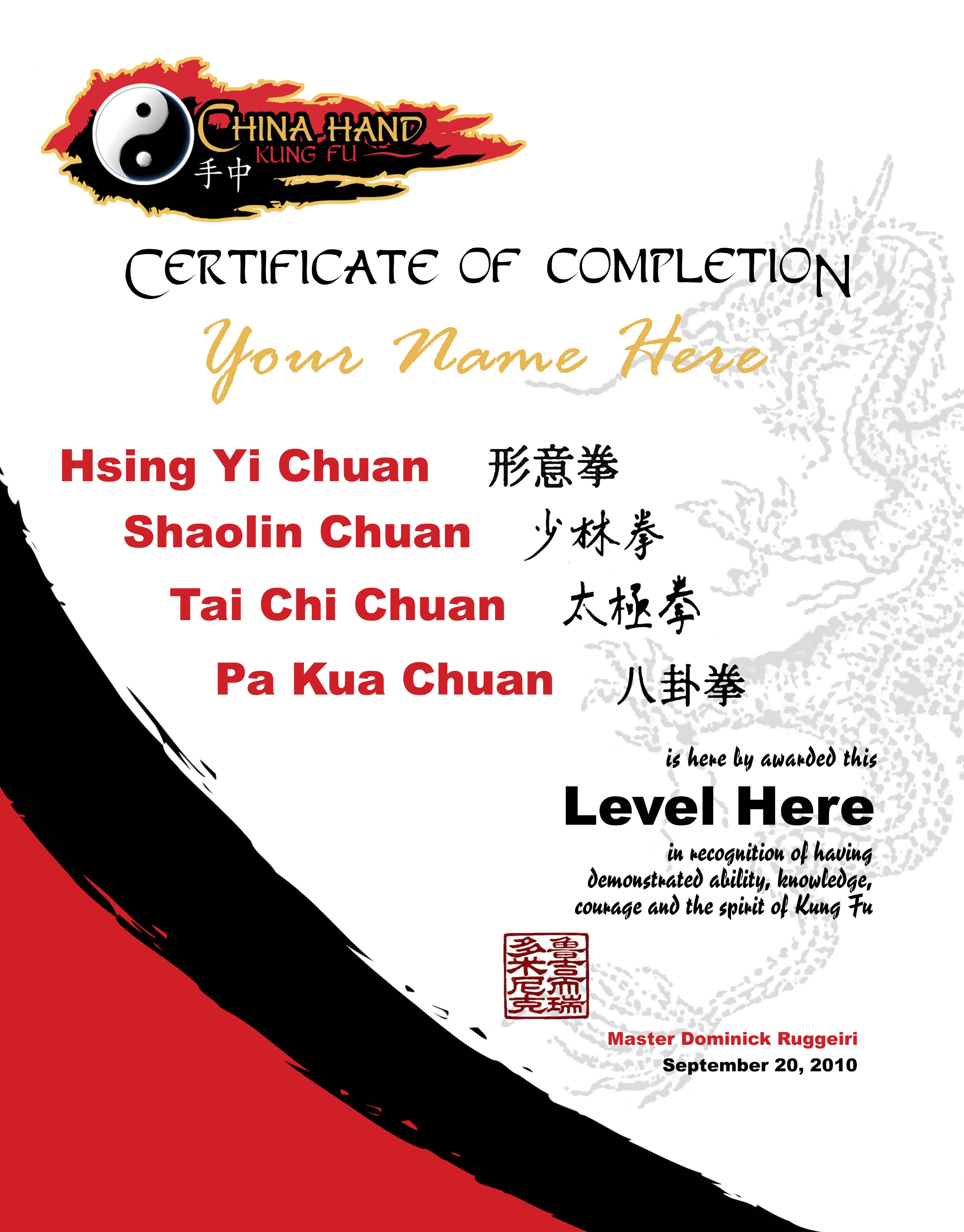 Basic Level Tai Chi Exam