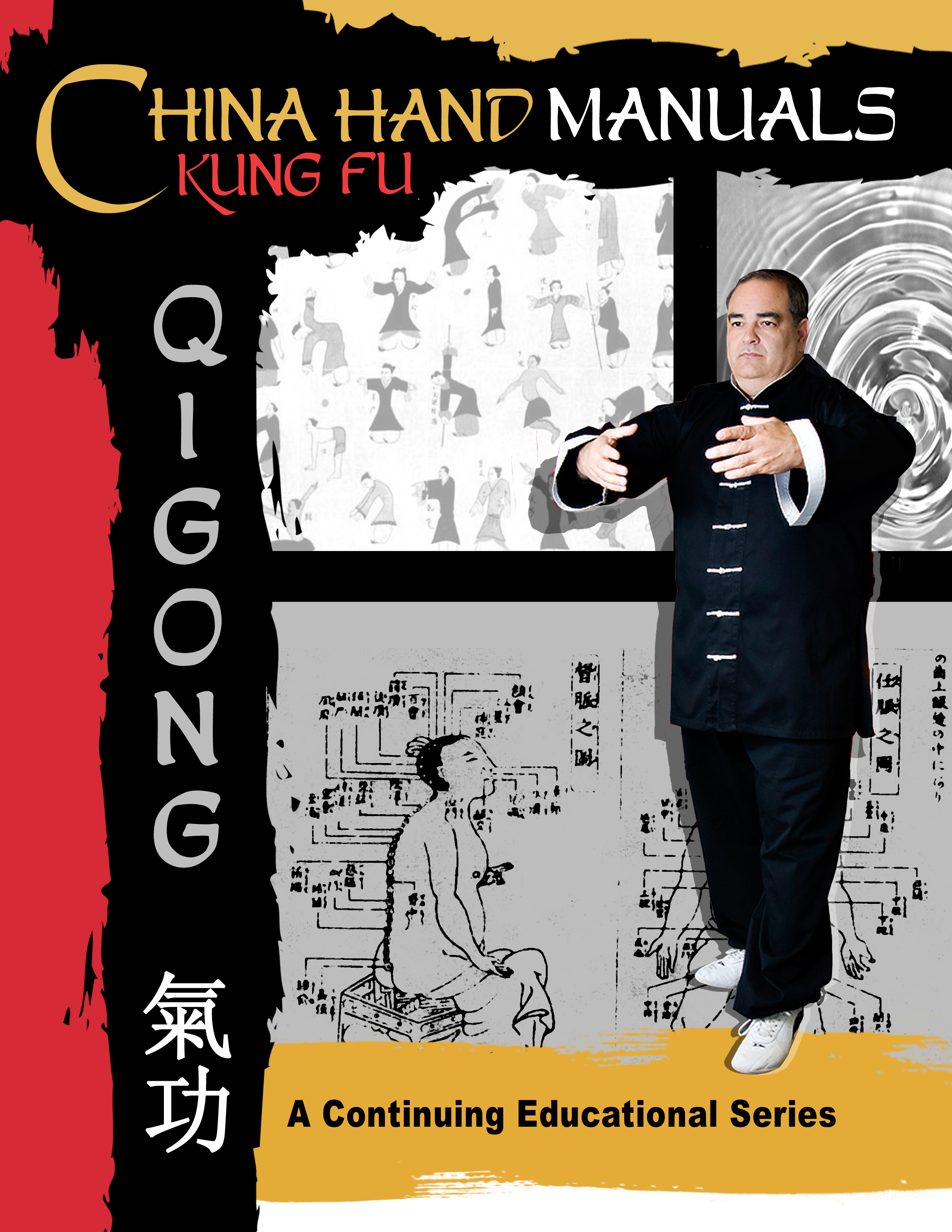 Qigong For Health - eBook