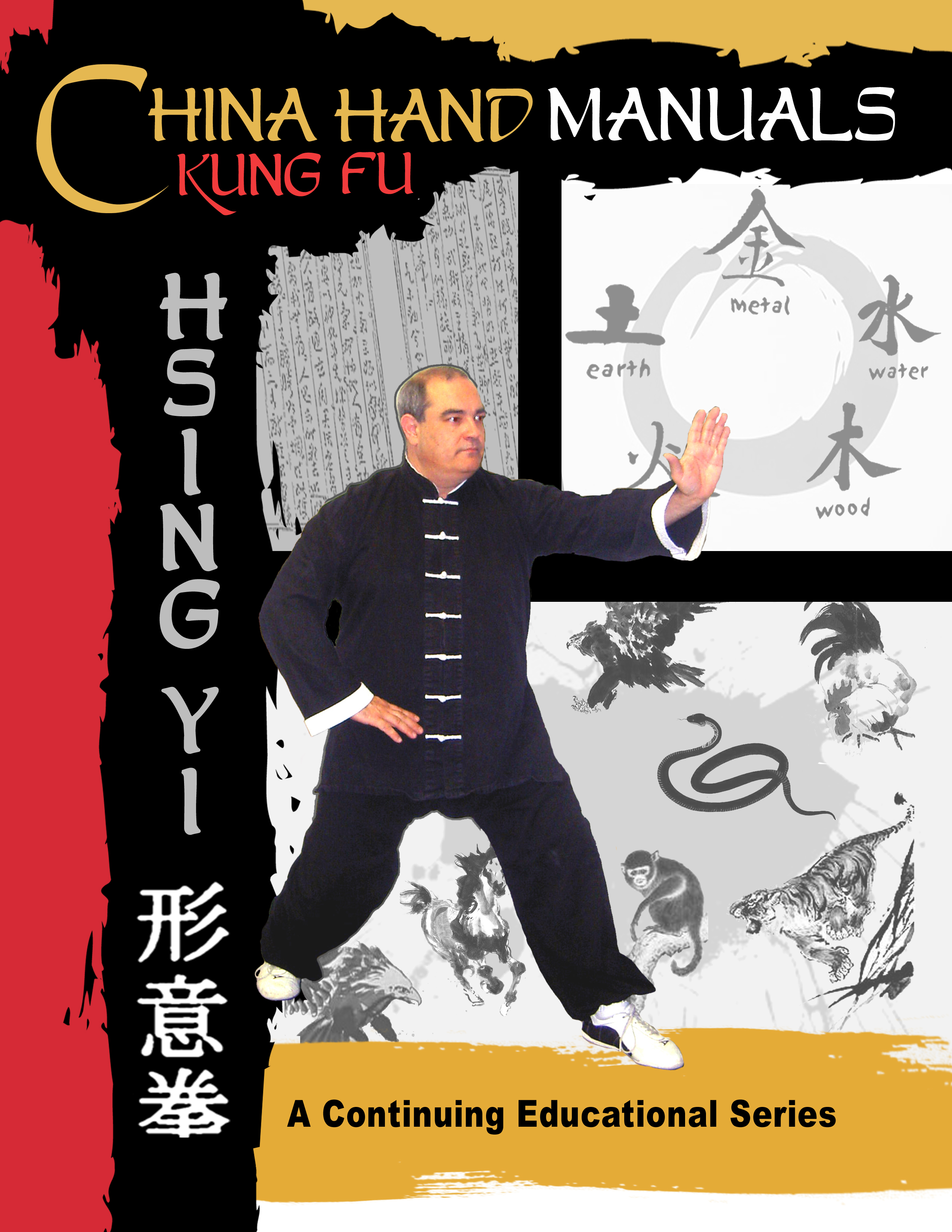 China Hand Kung Fu Academy Hsing Yi Chuan Manual