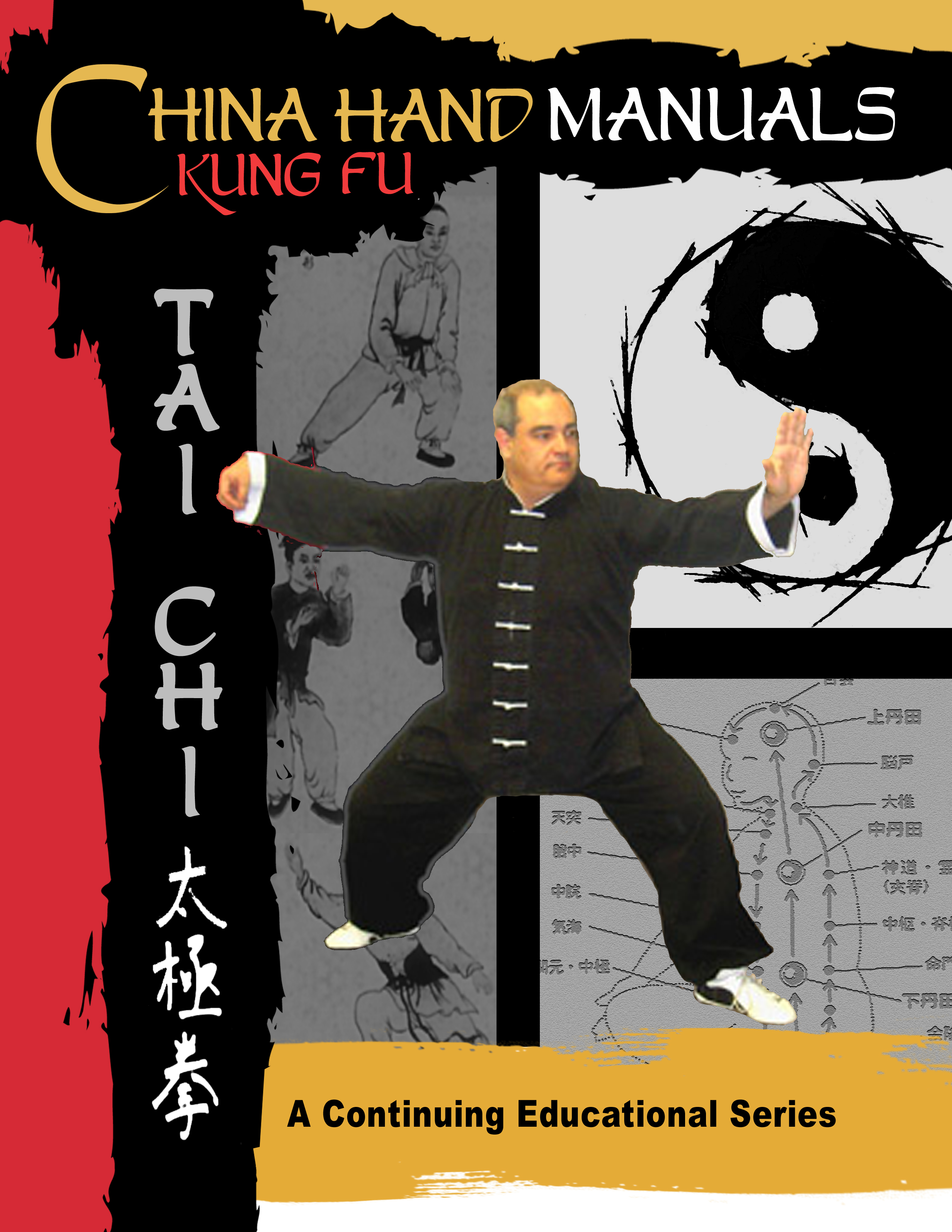 Tai Chi Chuan Front Cover